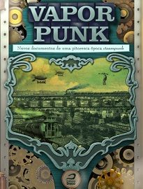 Vaporpunk é um convite para conhecer um mundo alternativo, e o que Brasil e Portugal poderiam ter sido com tamanhas novidades.